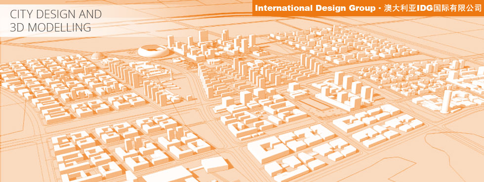 City design and 3D modelling